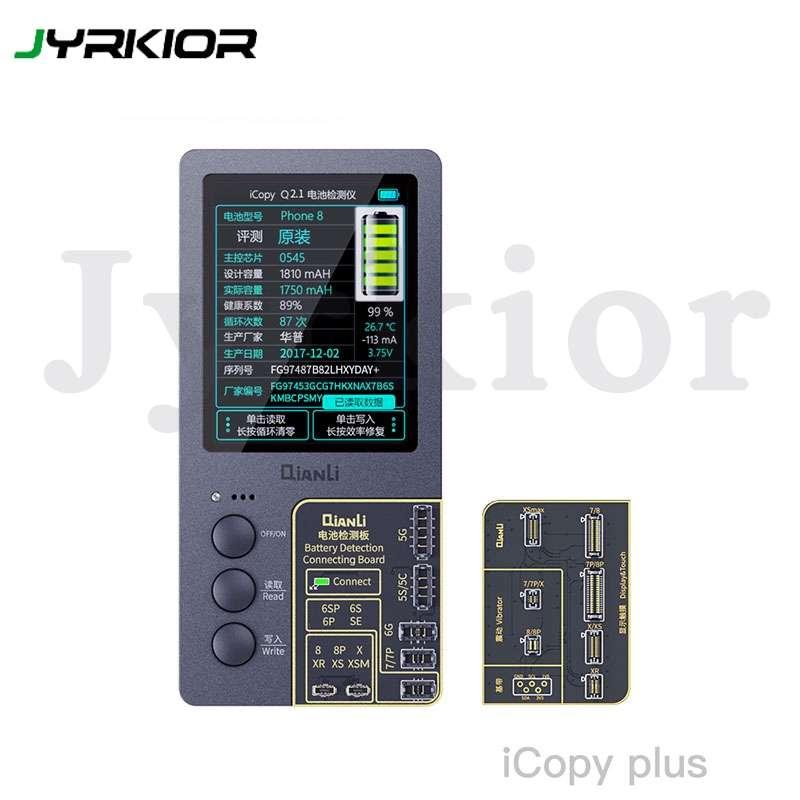 Qianli iCopy LCD de sensibilidad de la pantalla EEPROM fotosensible recuperar programador con probador de batería para iPhone 7/8G/8 P/X/XS/MAX