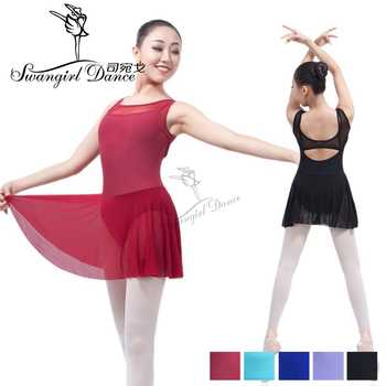 royal blue tank ballet leotards with chiffon skirts dance ballet dress for girls adult ballerina costumes ballet dress ML6031