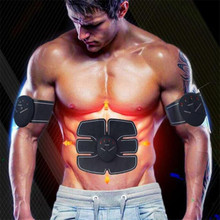 EMS стимулятор мышц живота здоровья электрожиросжигатель массажер спортивный тренажер подзарядка тела тонкий вибратор стикер унисекс