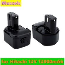 2020 de qualidade 12800mAh Bateria para Hitachi 12V 12.8Ah EB1214S 12V EB1220BL EB1212S WR12DMR CD4D DH15DV C5D , DS 12DVF3