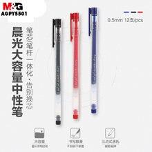 Гелевая ручка большой емкости m & g 6 шт y5501 перьевая для