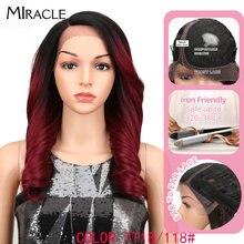 Чудесный синтетический передний парик на сетке волнистые волосы