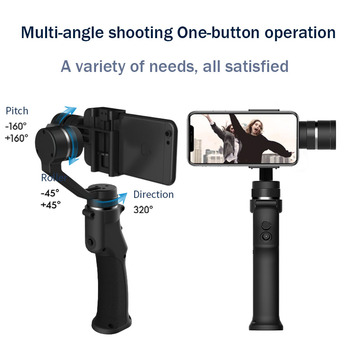 Funsnap Capture1 3 Axis Handheld Gimbal Stabilizer For Smartphones sports camaras Gopro Camera Action EKEN 1 Gimbal Kit