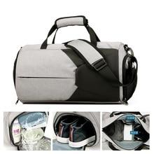 Мужские сумки для фитнеса, сумка для бега и поля, сумка для гольфа, водонепроницаемая сумка для тренировок в команде
