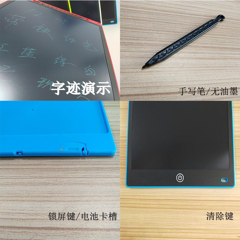 LCD Writing Tablet Handwriting Board 12-inch Liquid Crystal Tablet Blackboard Electronic Blackboard