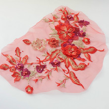 Color Stereo Beads Hot Drilling Gauze Embroidered Wedding Dress Lace Patch Formal Dress DIY Clothing Accessories embroidered rose patch tee dress