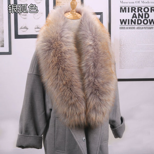 Image 4 - Qearlstar taklit kürk eşarp Supre uzun lüks ceketler ceket yaka kadınlar için 120*20cm susturucu sıcak dekorasyon şal sarar ZKG16