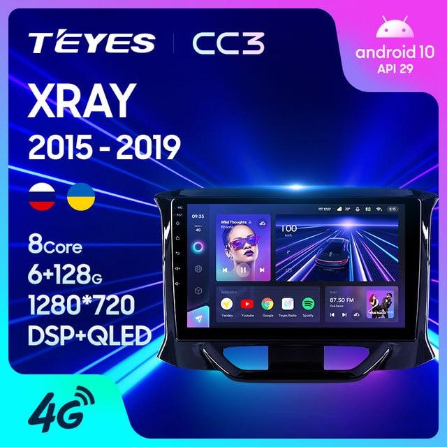 TEYES CC3 Штатная магнитола For Лада ВАЗ Xray For LADA Xray X ray 2015 - 2019 до 8-ЯДЕР, до 6 + 128ГБ 27EQ + DSP carplay автомагнитола 2 DIN DVD GPS android 10 мультимедиа автомобиля головное устройство 1