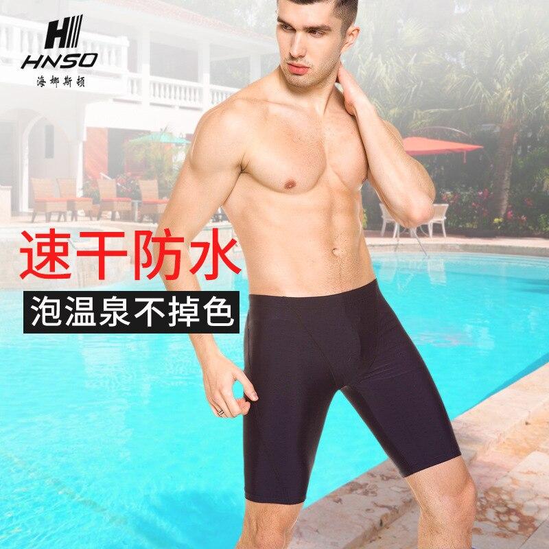 HNSD Adult Swimming Trunks Waterproof Men Short Shark Skin Bathing Suit Men Hot Springs Swimming Trunks 1252