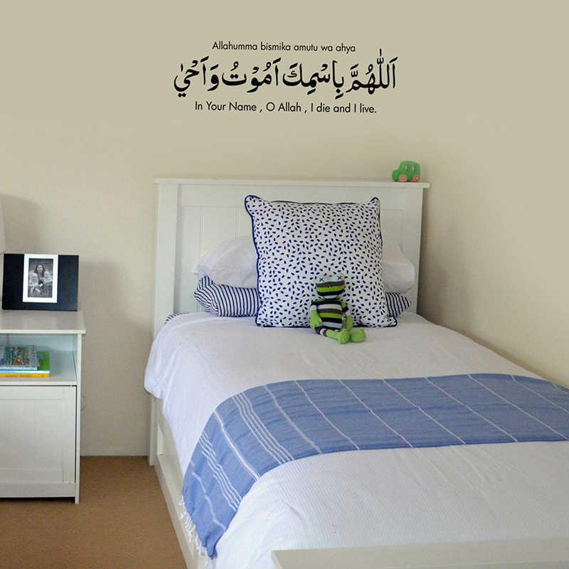 Islamitische Muurstickers Kinderkamer Slapen Kamer Decoratie Dua Allah Bismika Amutu Arabische Kalligrafie Muur Decor Arabisch Art Mural Wall Stickers Aliexpress