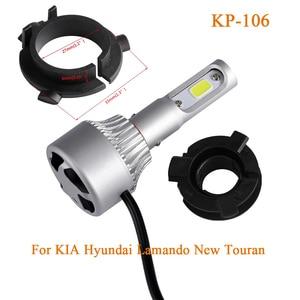 Image 5 - Partol H7 LED מתאם H7 הנורה שקע התמך קליפ בסיס עבור Kia BMW אאודי A3 A4 פולקסווגן גולף ניסן מרצדס בן Hyunda פורד