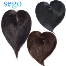 SEGO 7x8cm Straight Mono Base Hair Topper Non-Remy Human Hair Pieces for Women Toupee Hair Clips in Human Hair