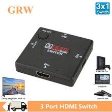 Выключатель GRWIBEOU HDMI 3 в 1, 3-портовый выключатель HDMI, переключатель мама-Мама, сплиттер, переключатель для HDTV 1080P, видеопереключатель