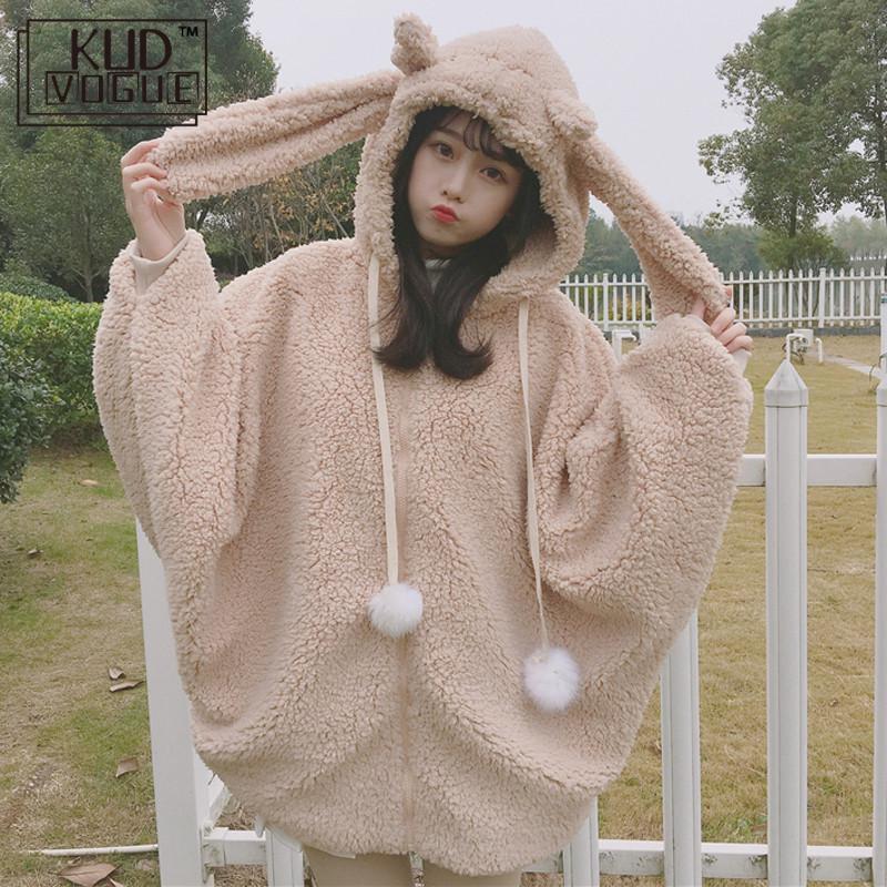 NVWEIYIJW Eat Pussy Pullover Hoodie Womens Long Sleeve Tops Hooded Sweatshirts