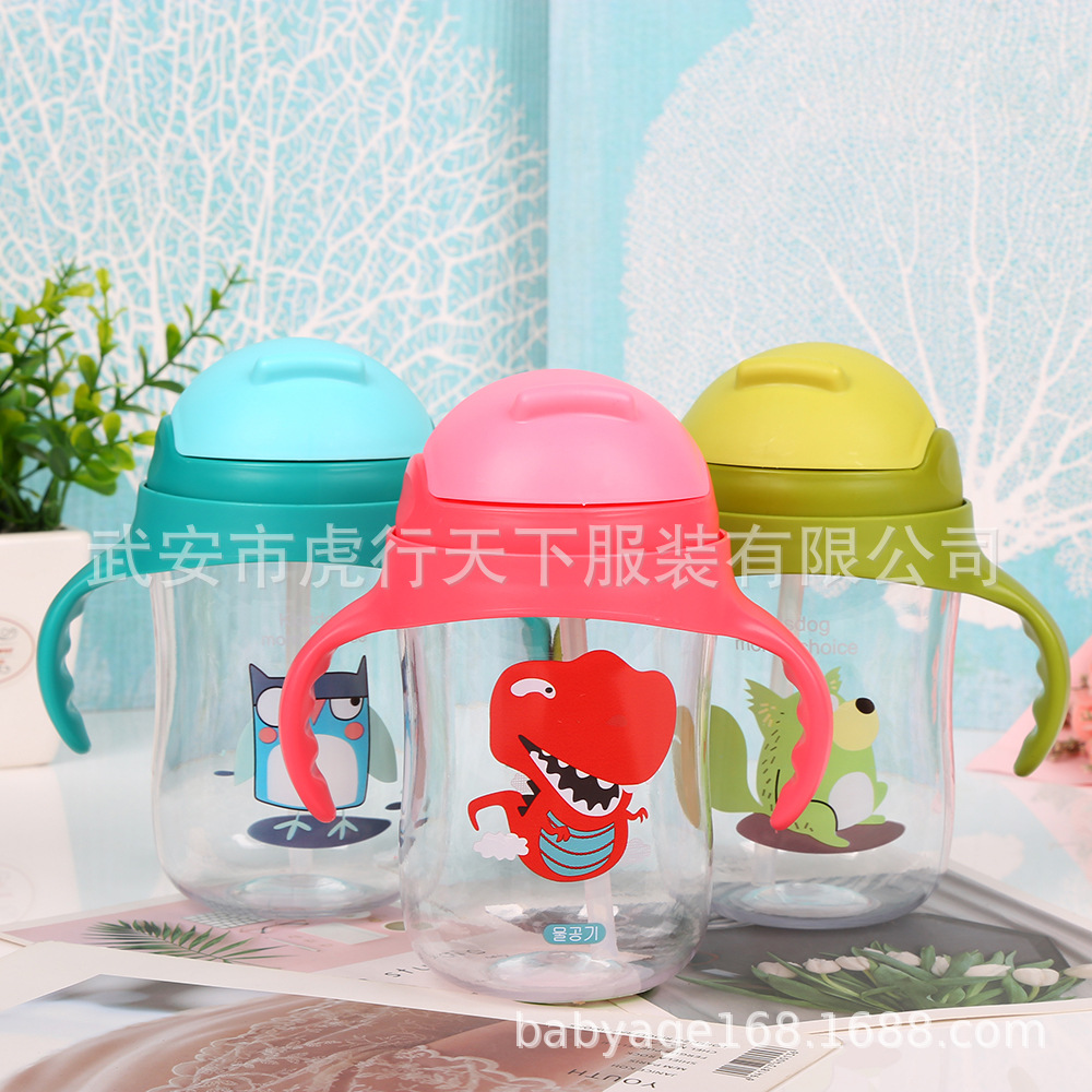 Three-Color Owl Cute Cartoon Kettle Double Handle Sippy Cup Leak-Proof Anti-Throw Plastic Children Cup With Straw