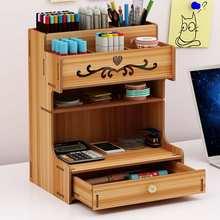 3 Types of Creative Wooden Desktop Pen Holder Holders Office School Stationery Organizer Desktop DIY Pencil Holder with Drawer