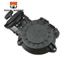66T 15710 00 66T 15710 01 Starter Assy für Yamaha Außenbordmotor 40HP 2 Hub E40XMH 40XWT boot motor 66T 15710