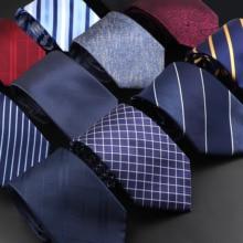 Striped-Tie Gift-Accessory Plaid-Neck-Ties Wedding-Party Silk Men Gravatas Business-Suit