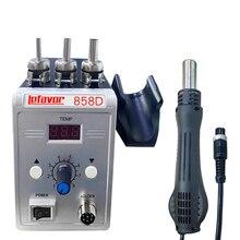 700W  858D 2 In 1 Soldering Station Hot Air Gun 110V 220V BGA Rework SMD SMT Welding Repair Tool Heat Gun LED Digital Solder