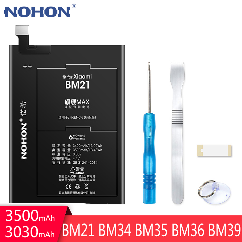 Nohon BM21 BM34 <font><b>BM35</b></font> BM36 BM39 <font><b>Battery</b></font> For <font><b>Xiaomi</b></font> Mi Note 3GB 4GB <font><b>4C</b></font> 5S <font><b>Mi4C</b></font> Mi5SMi6 Replacement Max Capacity Bateria Free Tools image