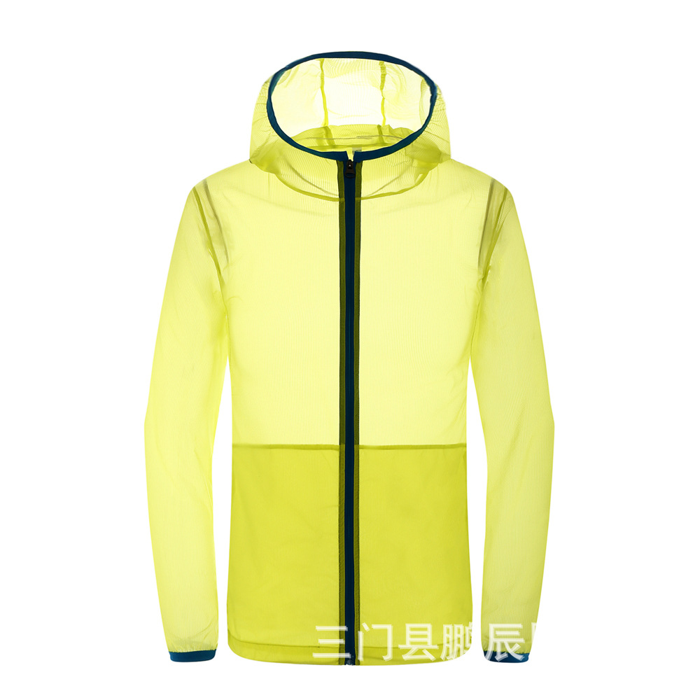Outdoor Skin Dust Coat Men And Women Thin UV-Protection Coat Quick-Dry Windproof Breathable Anti-Spillage Wind Shield