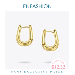 Image 1 - ENFASHION U צורת חישוק עגילי זהב צבע חמוד גיאומטרי קטן מעגל חישוקי עגילי תכשיטים לנשים מתנה Aros E191114