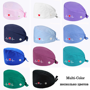 Heart Shape Embroidery Nurse Hat for Women with Buttons Beauty Salon Pharmacy Caps Lab Pet Doctor Surgicals Cap Operating Room