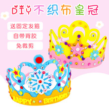 christmas decoration Crown kindergarten lots arts crafts diy toys crafts kids educational for children's toys girl/boy gift
