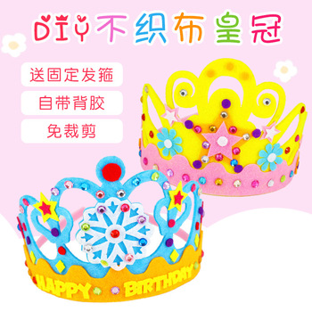 christmas decoration Crown kindergarten lots arts crafts diy toys crafts kids educational for children's toys girl/boy gift new kindergarten lots arts crafts diy toys creative cartoon nonwoven fabric glove crafts kids finger educational for children s toys fun party diy decorations girl boy christmas gift 18903