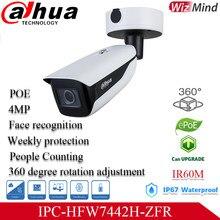 Dahua 4mp câmera ip IPC-HFW7442H-ZFR h.264 & h.265 codificação ai reconhecimento facial ip67 ik10 grau de proteção câmera rede wizmind