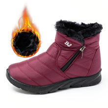 women snow boots new waterproof winter boots women shoes casual shoes woman keep warm plush winter shoes women boots botas mujer(China)