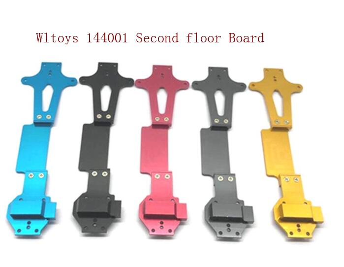 WLtoys 144001 RC Car Upgrade Spare Parts Metal Second Floor Board 144001-1259