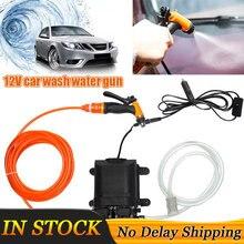 12V Yüksek Basınçlı Araba yıkama tabancası Pompası Araba Yıkama Çamaşır Makinesi Elektrikli Temizleme Oto Cihazı Çift su pompası kiti