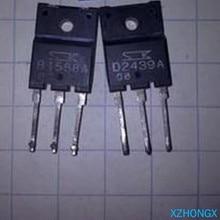 2SD2439 D2439 2SB1588 B1588 4.8