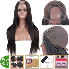 Levita cheap yaki straight human hair wigs u part w