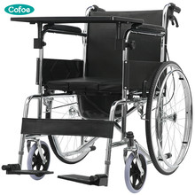 Cofoe Yiwen Wheelchair Portable Folding Trolley Travel Scooter With Pedestal Pan For Disabled And The elderly wheel chair 2019