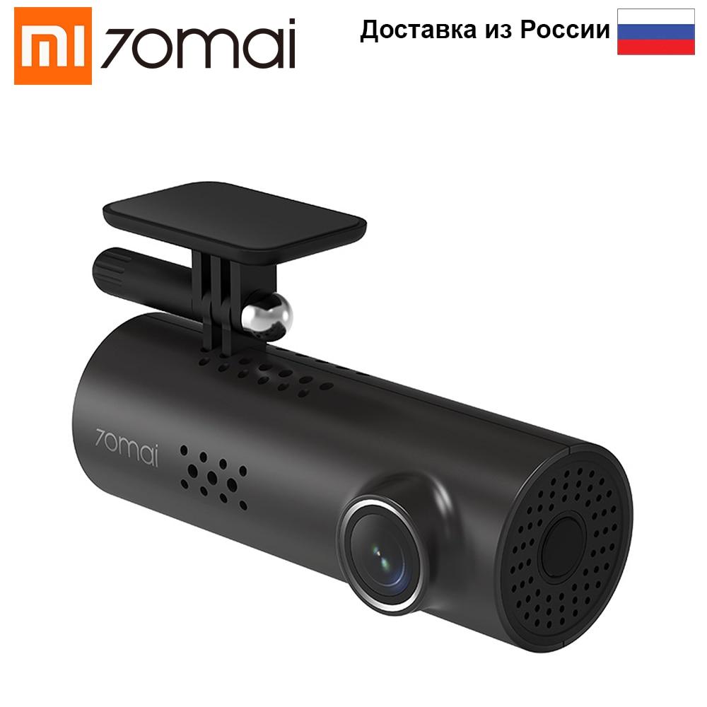 Видеорегистратор 70mai Smart Dash Cam 1S Глобальная(EU) версия (1080p, черный) (Midrive D06)  Голосовое управление, Угол 130°|Видеорегистраторы|   | АлиЭкспресс