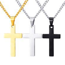 Новый крест Красивая подвеска на ожерелье золотой цвет нержавеющая
