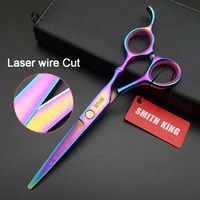 Tijeras/tijeras de peluquería profesionales de 6 pulgadas, tijeras de corte de alambre láser corte de hoja fina dentada más precisa.