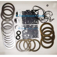6DCT450 MPS6 DSG Automatic Transmission Repair kits for Volvo Ford Land Rover 6 Speed|Automatic Transmission & Parts| |  -