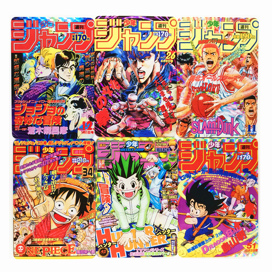 9pcs/set Jump Dragon Ball ONE PIECE YuYu Hakusho Toys Hobbies Hobby Collectibles Game Collection Anime Cards