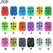 1 комплект нескользящий Силиконовый мягкий чехол jcd для nintendo