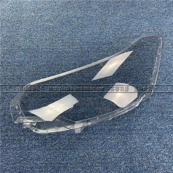 For Citroen C5 headlight cover 2010-2016 transparent lamp housing face