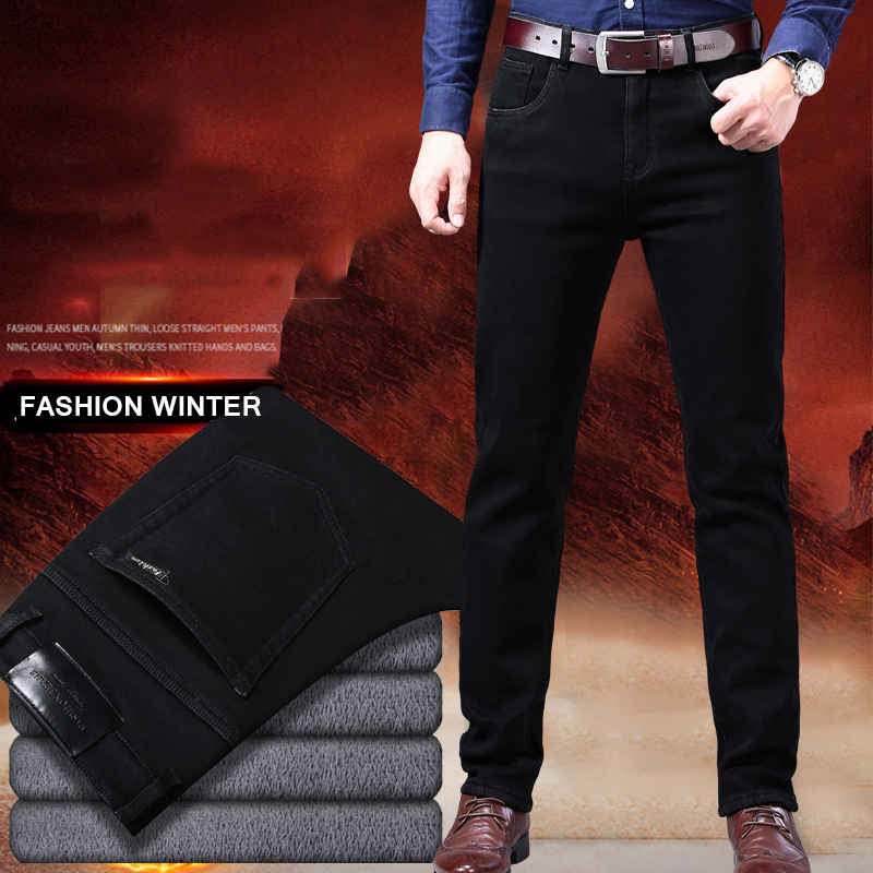 Fashion Classical Winter Men Jeans Solid Black Elastic Slim Fit Thick Velvet Jeans Casual Business Pants Stretch Warm Jeans Men