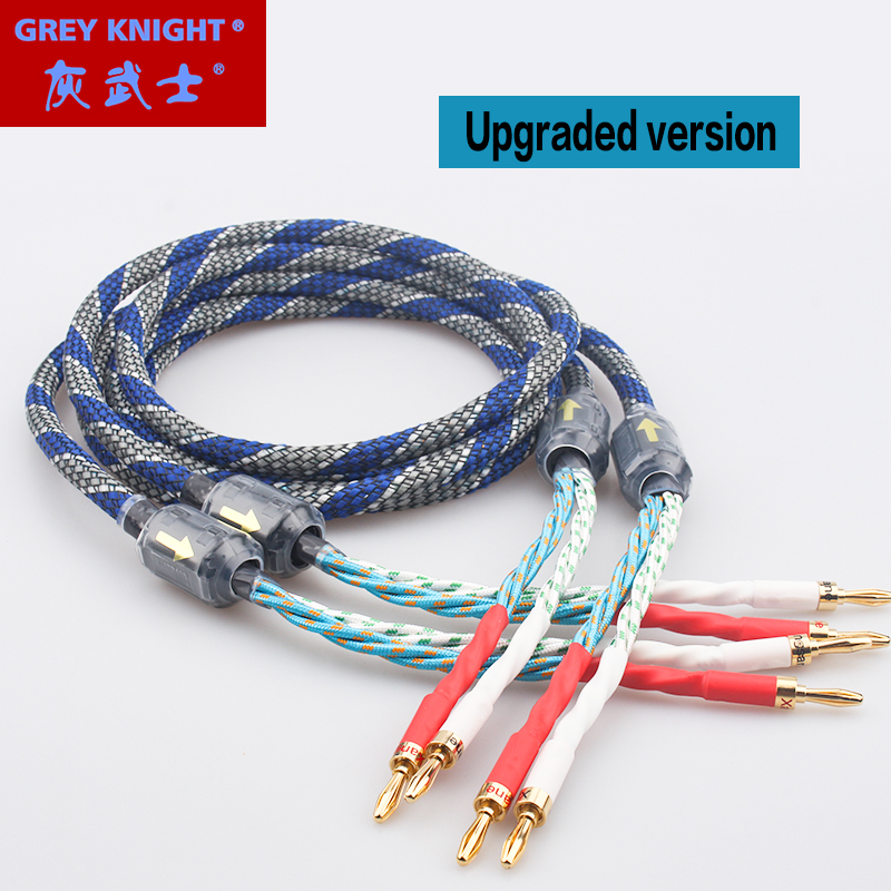 GREY KNIG Hifi updated version pair of audio speaker cables OFC core production of amplifier front and rear decoder audio cable