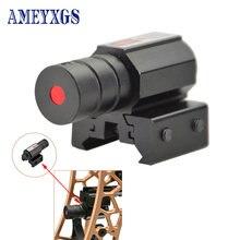 1 набор инфракрасный лазерный прицел для стрельбы из лука Охотничьи