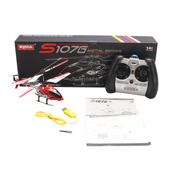 Syma S107g Rc Helicopter 3.5ch Alloy Copter Quadcopter Built-in Gyro Helicopter Aircraft Flashing Light Toys Gift For Children 6