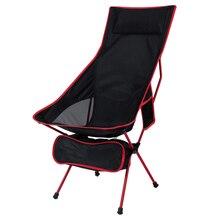 HooRu Lounge Beach Chair Fishing Backrest Lightweight Folding Chair Outdoor Portable
