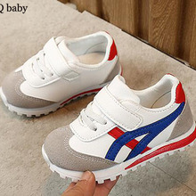 Kids Sneakers Boys Shoes Girls Trainers Tennis Shoe