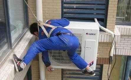空調不冷了是怎麽回事?